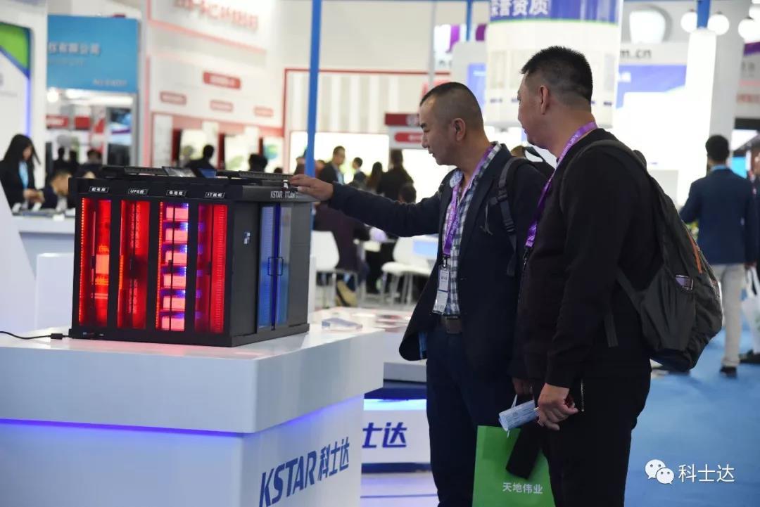 科士达亮相2018安博会,聚焦数据中心助力智慧城市